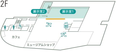 TOYAMAキラリ 2階