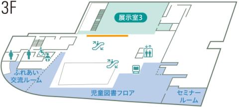 TOYAMAキラリ 3階