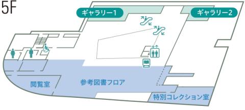 TOYAMAキラリ 5階