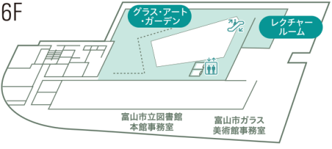 TOYAMAキラリ 6階